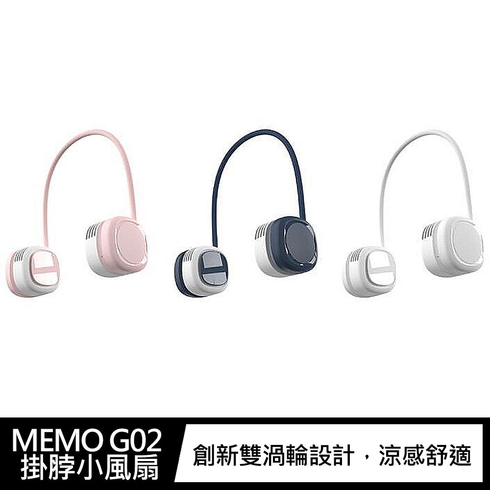 MEMO G02 掛脖小風扇(粉色)