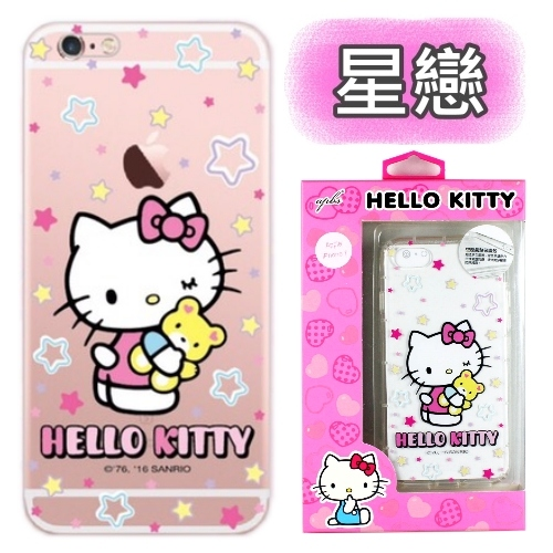 【Hello Kitty】iPhone 7 /iPhone 8 (4.7吋) 彩繪空壓手機殼(星戀)