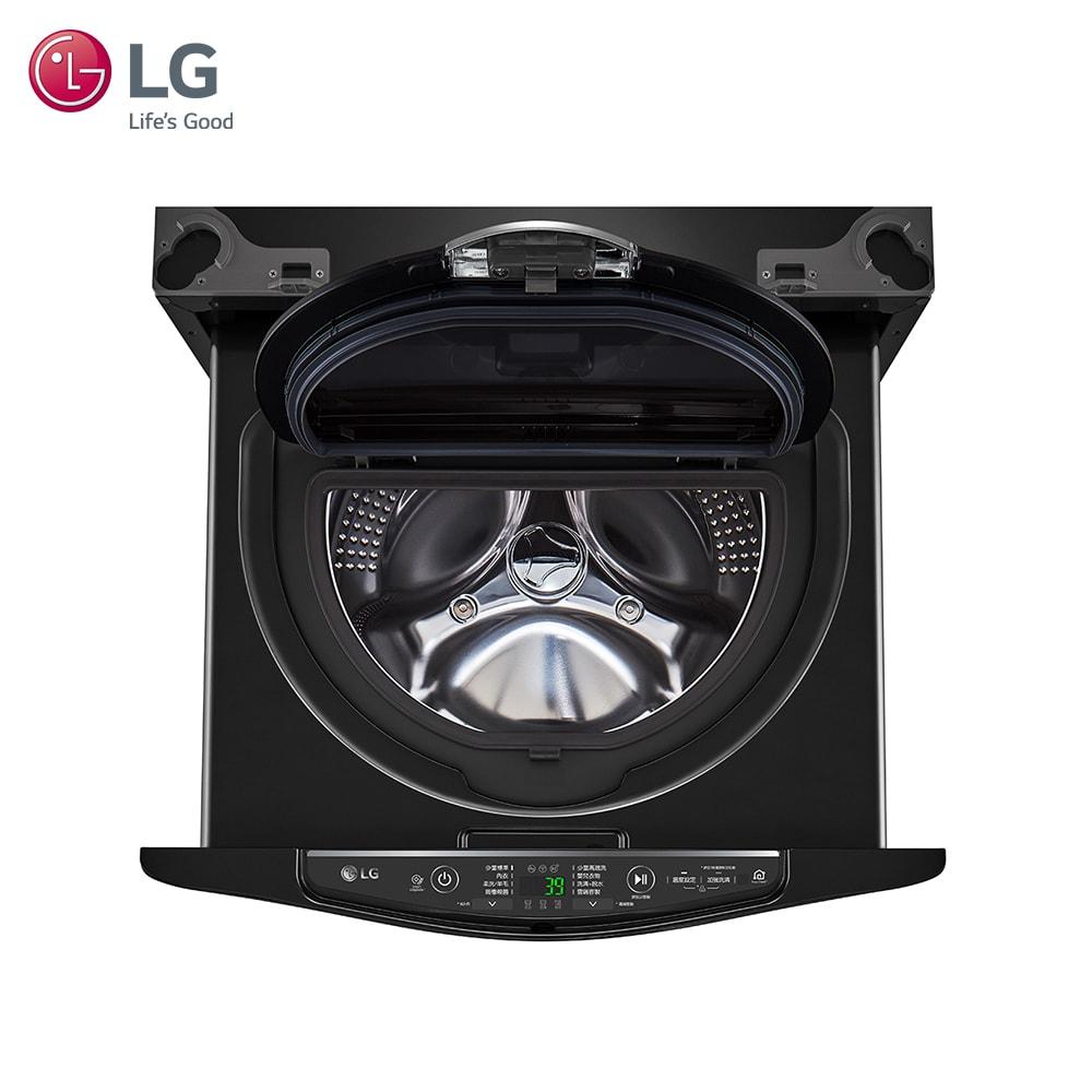 LG 樂金 MiniWash迷你洗衣機(加熱洗衣)/2.5公斤 WT-D250HB 贈野餐三件組(免費基本運送+基本安裝)