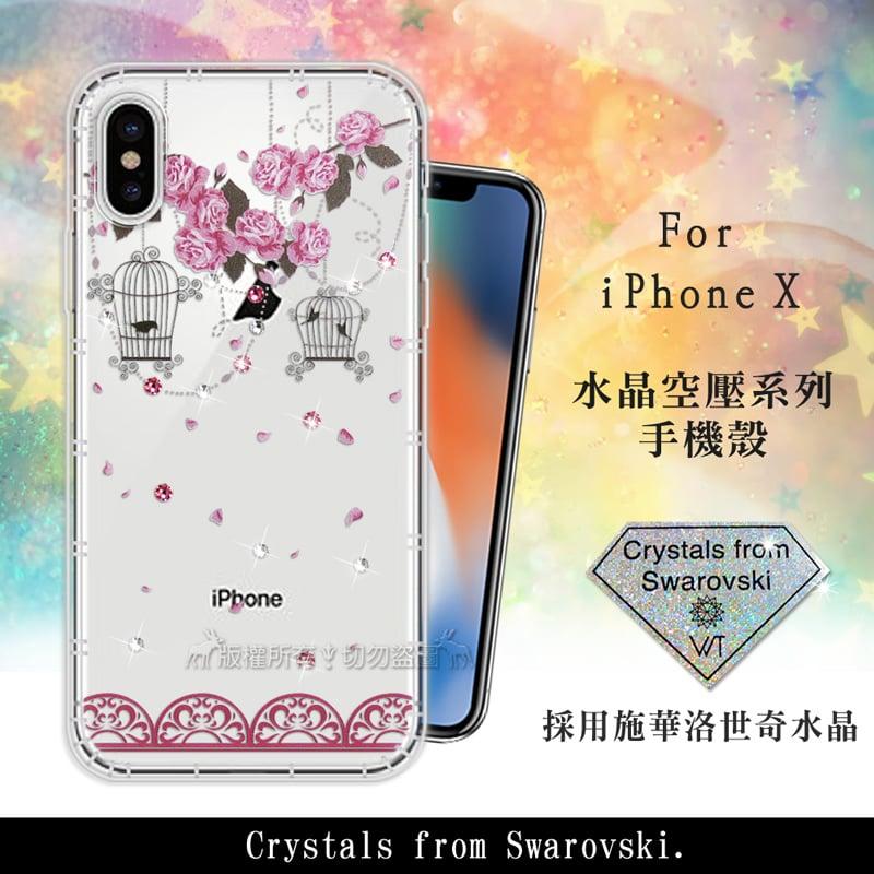 WT iPhone X 奧地利水晶彩繪空壓手機殼(璀璨蕾絲)
