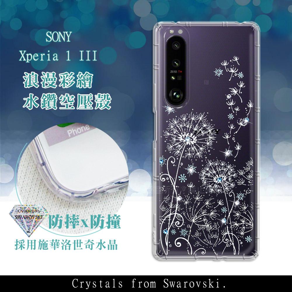 SONY Xperia 1 III 5G 浪漫彩繪 水鑽空壓氣墊手機殼(風信子)