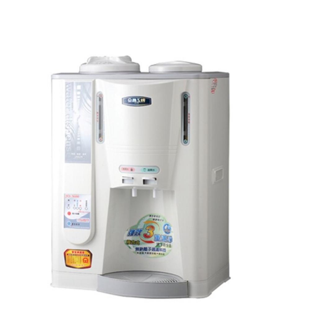 晶工牌10.5公升溫熱開飲機JD-3600