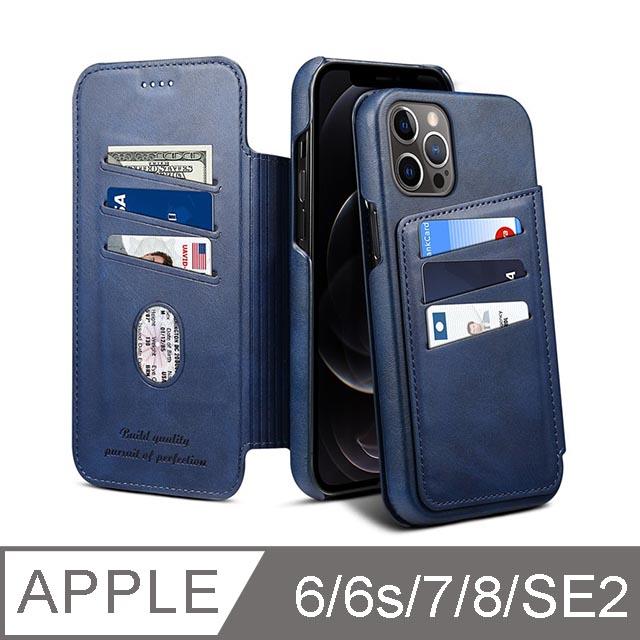 iPhone 6/6s/7/8/SE2 4.7吋 TYS插卡掀蓋精品iPhone皮套 深藍色