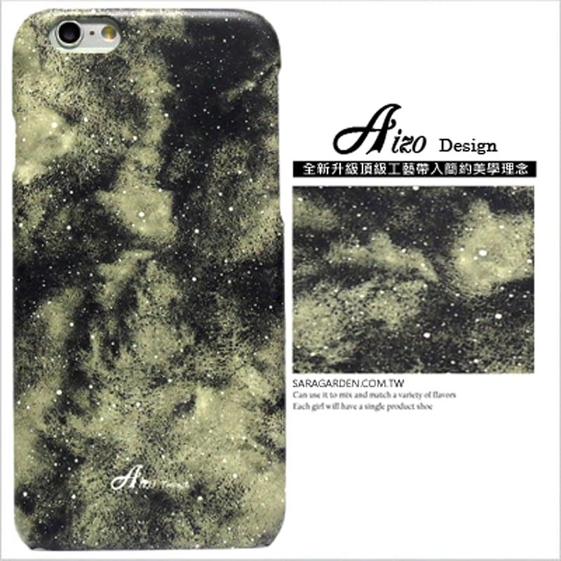 【AIZO】客製化 手機殼 ASUS 華碩 Zenfone3 Ultra 6.8吋 ZU680KL 星空 銀河 暈染 保護殼 硬殼