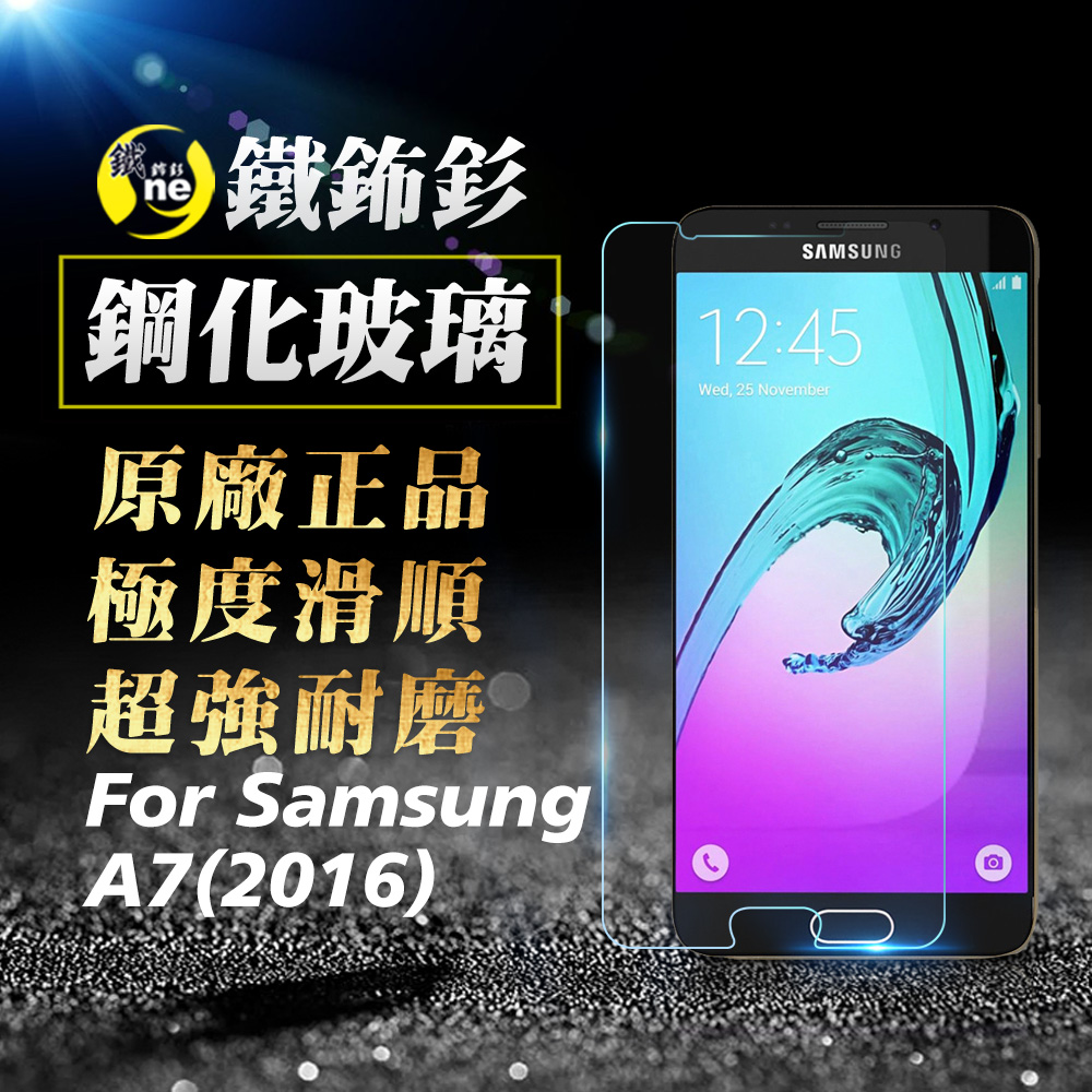 O-ONE旗艦店 鐵鈽釤鋼化膜 三星 A7 2016日本旭硝子超高清手機玻璃保護貼 SAMSUNG A7100