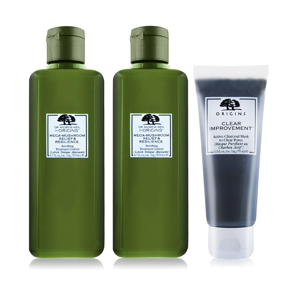 ORIGINS 品木宣言 Dr.WEIL青春無敵健康光潤機能水(200ml)X2-贈泥娃娃面膜(75ml)國際航空版