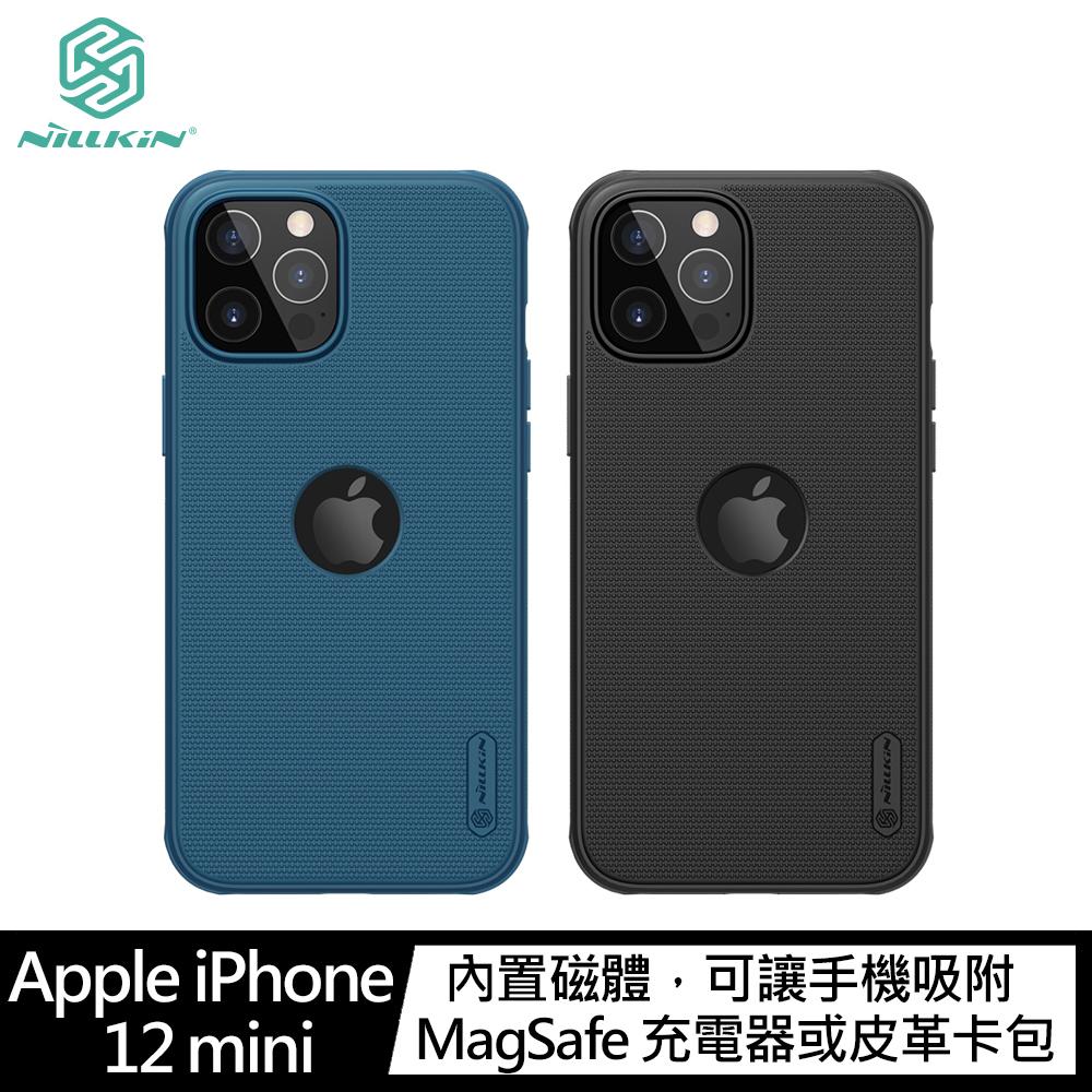 NILLKIN Apple iPhone 12/12 Pro 磨砂護盾 Pro 磁吸保護殼(黑色)
