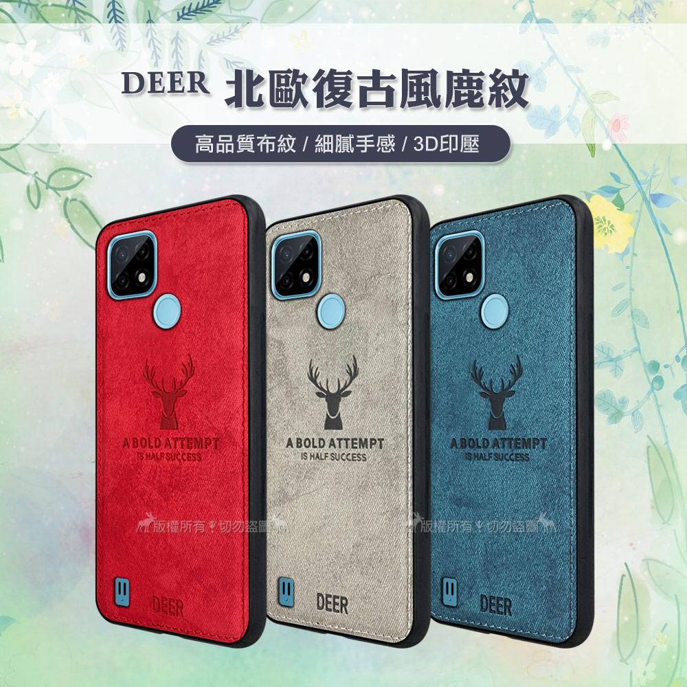 DEER realme C21 北歐復古風 鹿紋手機殼 保護殼 有吊飾孔(紳士藍)