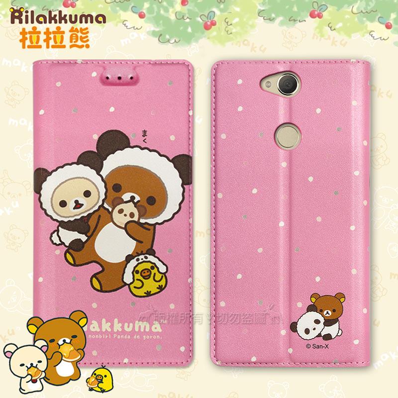 日本授權正版 拉拉熊 SONY Xperia XA2 Plus 金沙彩繪磁力皮套(熊貓粉)