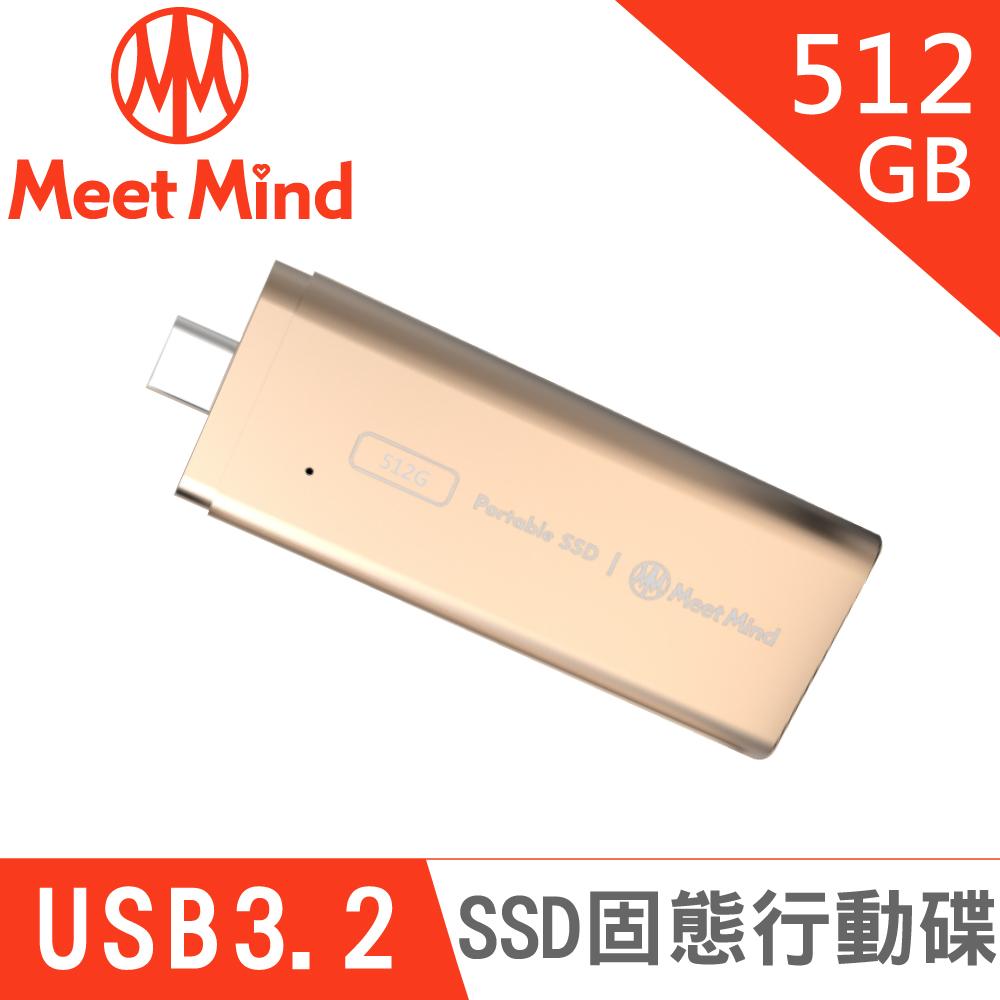 Meet Mind GEN2-03 SSD 固態行動碟 512GB 金色
