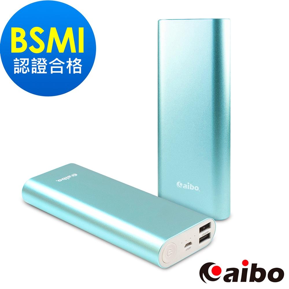 aibo HV130K 13000mAh 行動電源-淺藍