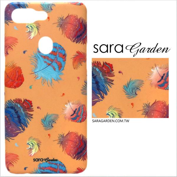 【Sara Garden】客製化 手機殼 OPPO R15 保護殼 硬殼 漸層羽毛