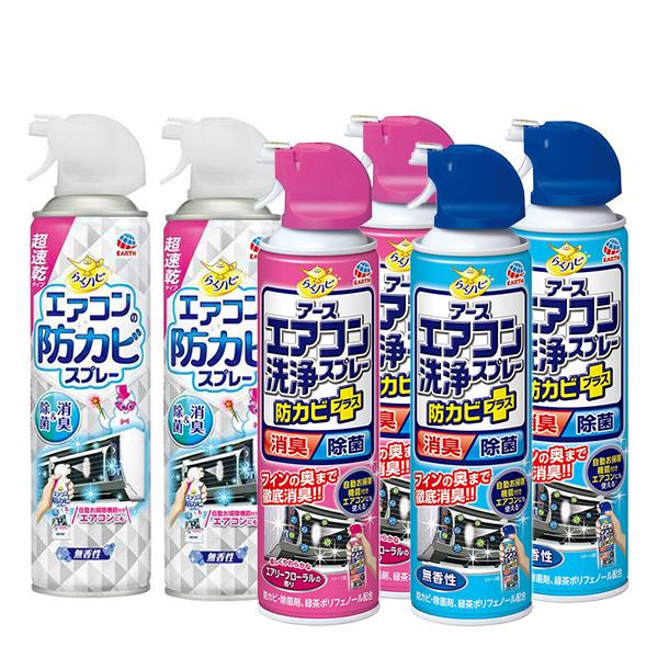 興家安速冷氣清潔雙效 六件組(白防霉*2+藍無香*2+紅花香*2)