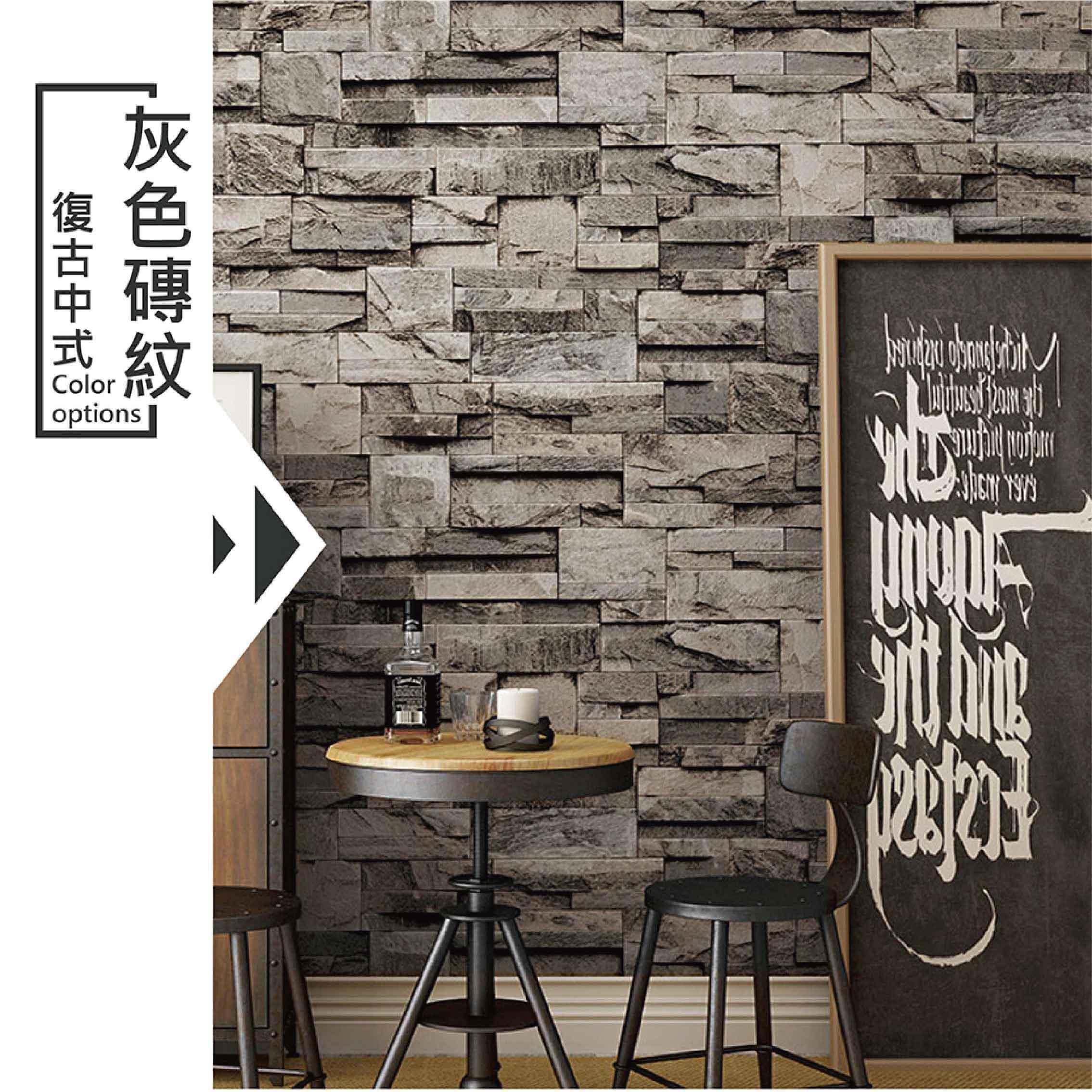 創意3D仿真磚紋牆壁自黏貼-灰色磚紋