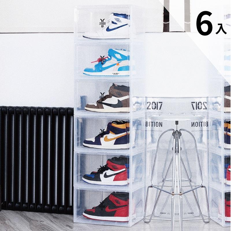 【Y.A.S】 側開型磁扣式收納鞋盒-白-6入(YC03046)