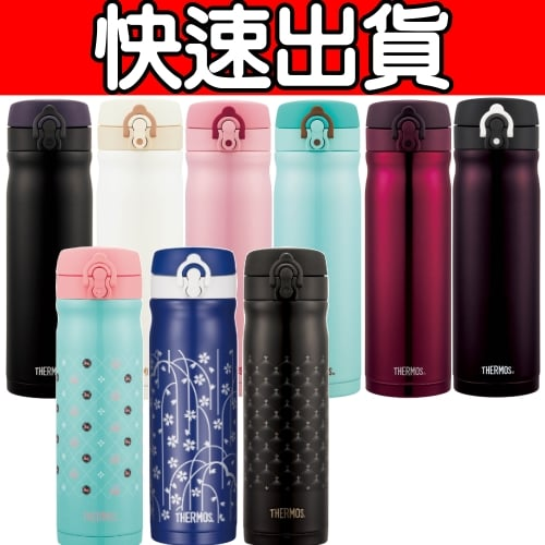 【THERMOS膳魔師 】保溫瓶500cc (JMY-500/JMY-501/JMY-502MR/JMY-503)-櫻花藍