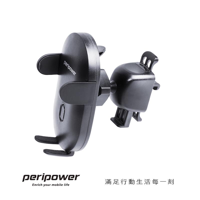 【peripower】MT-01 強固翼片式出風口手機架(手機架/適用4-6.5吋手機)