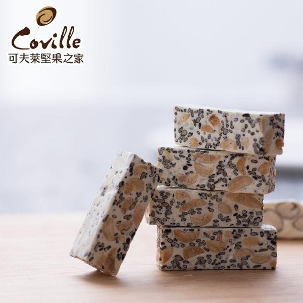 《可夫萊堅果之家》雙活菌芝麻花生牛軋糖(220g/包,共2包)