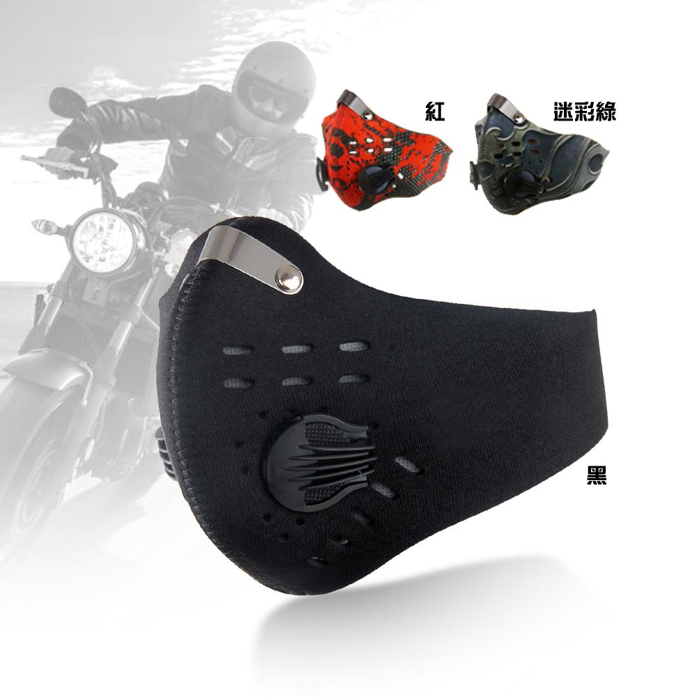 防霧霾騎行防塵口罩-3入(隨機出貨)