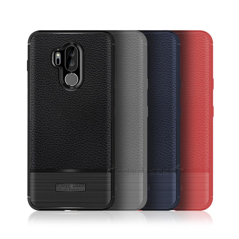 VXTRA LG G7+ ThinQ 防滑手感皮紋 軟性手機殼 (驚艷紅)