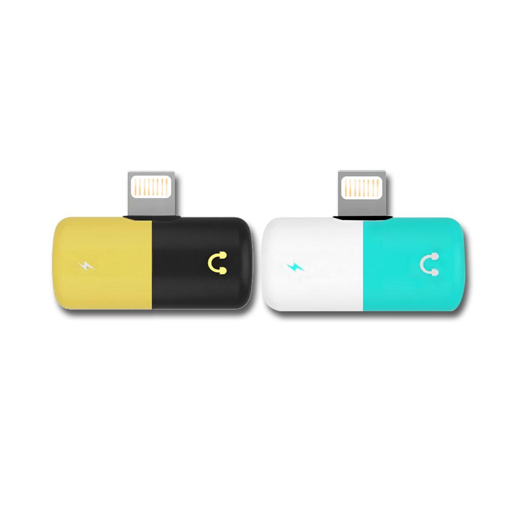 【買一送一】iPhone傳輸/音源2合1雙Lightning轉接頭(膠囊型)-黑黃
