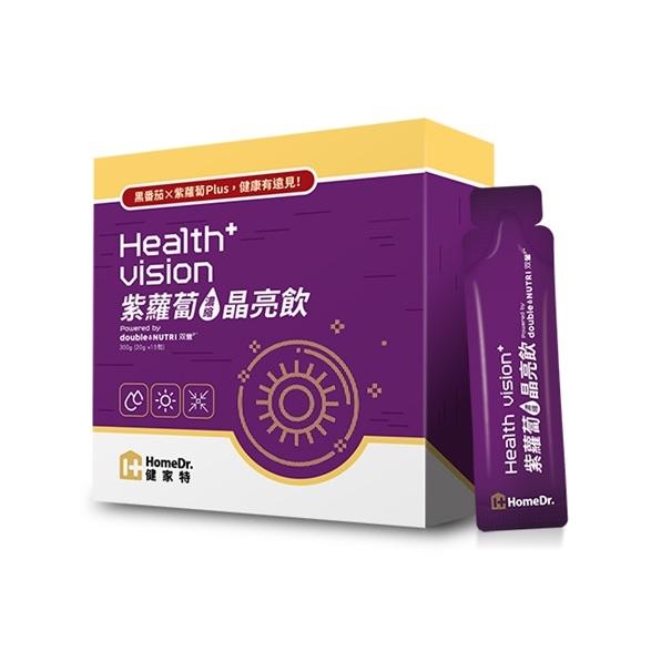 Home Dr. 紫蘿蔔濃縮晶亮飲 (20g/包, 15包/盒) x 2入