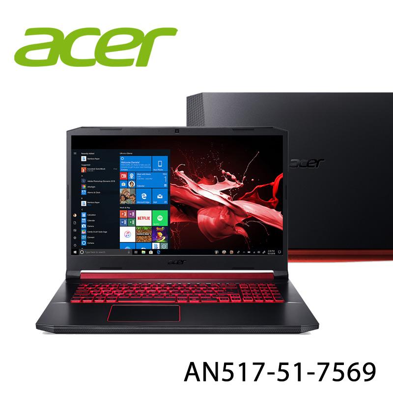 【ACER宏碁】Nitro 5 AN517-51-7569 17.3吋 筆電-送ACER電競滑鼠+電競滑鼠墊(贈品顏色款式隨機出貨)