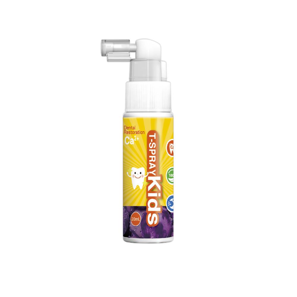 【T-Spray】 Kids 兒童補鈣健齒噴霧 20ml - 葡萄