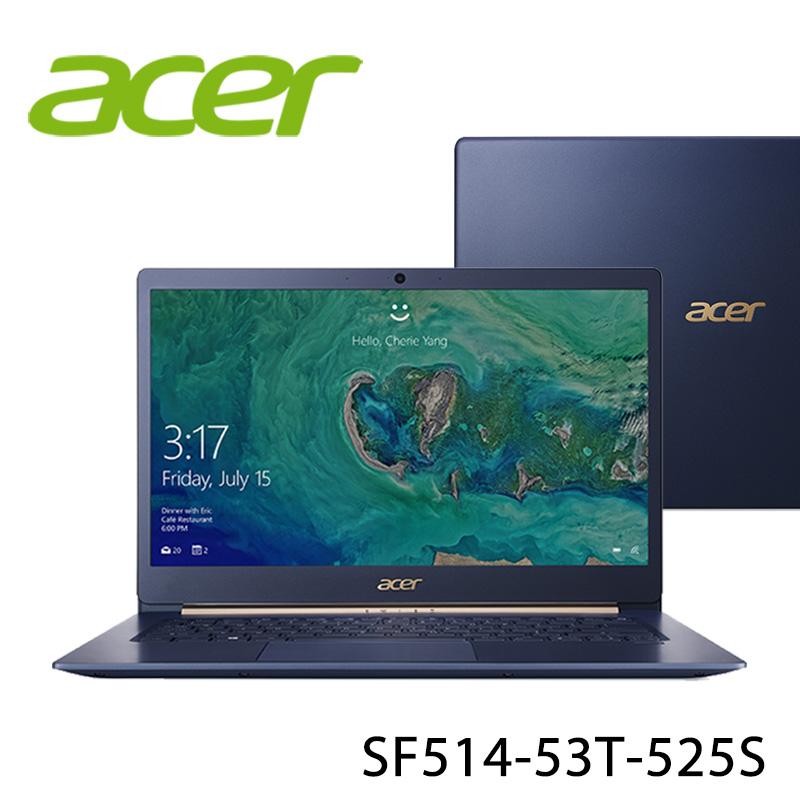 【ACER宏碁】SF514-53T-525S 藍 14吋 筆電-送無線滑鼠+電腦除塵刷(贈品隨機出貨)
