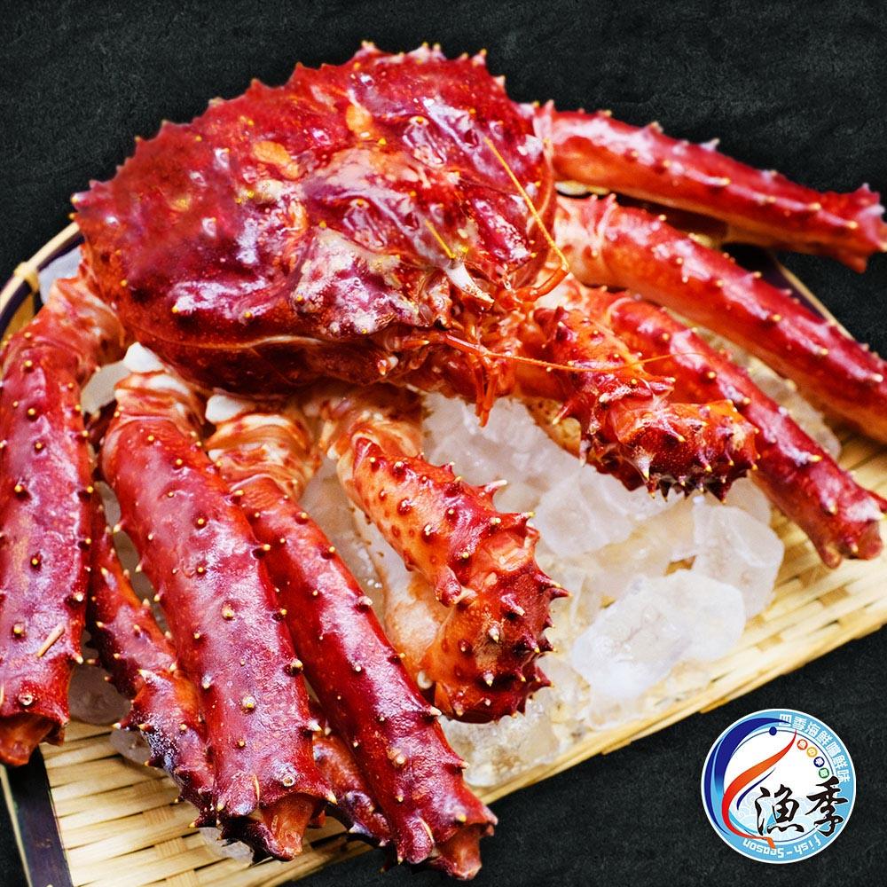 【漁季】深海野生熟凍帝王蟹(1100g±10%/隻)