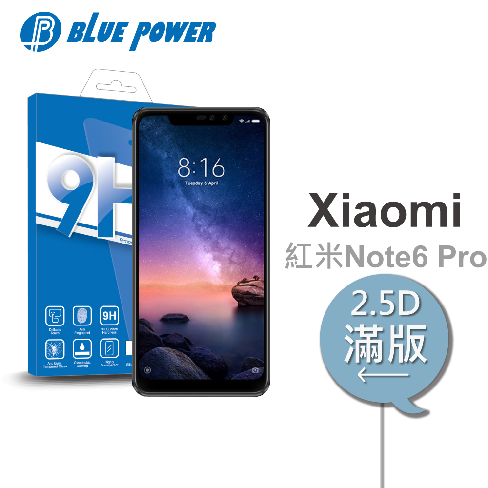 BLUE POWER Xiaomi 紅米 Note6 Pro 2.5D滿版 9H鋼化玻璃保護貼 - 黑色