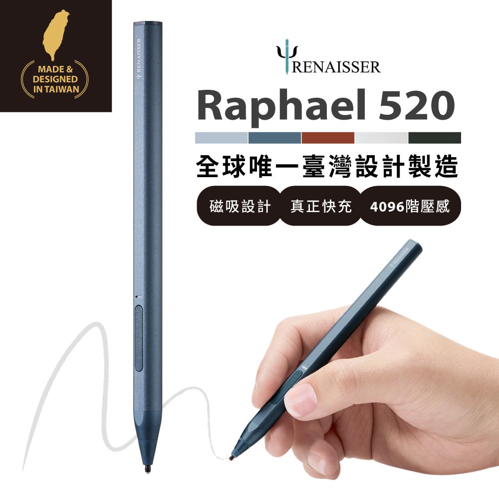 RENAISSER瑞納瑟 可支援微軟Surface的Raphael 520磁吸電容式觸控筆-鈷藍-台灣製造