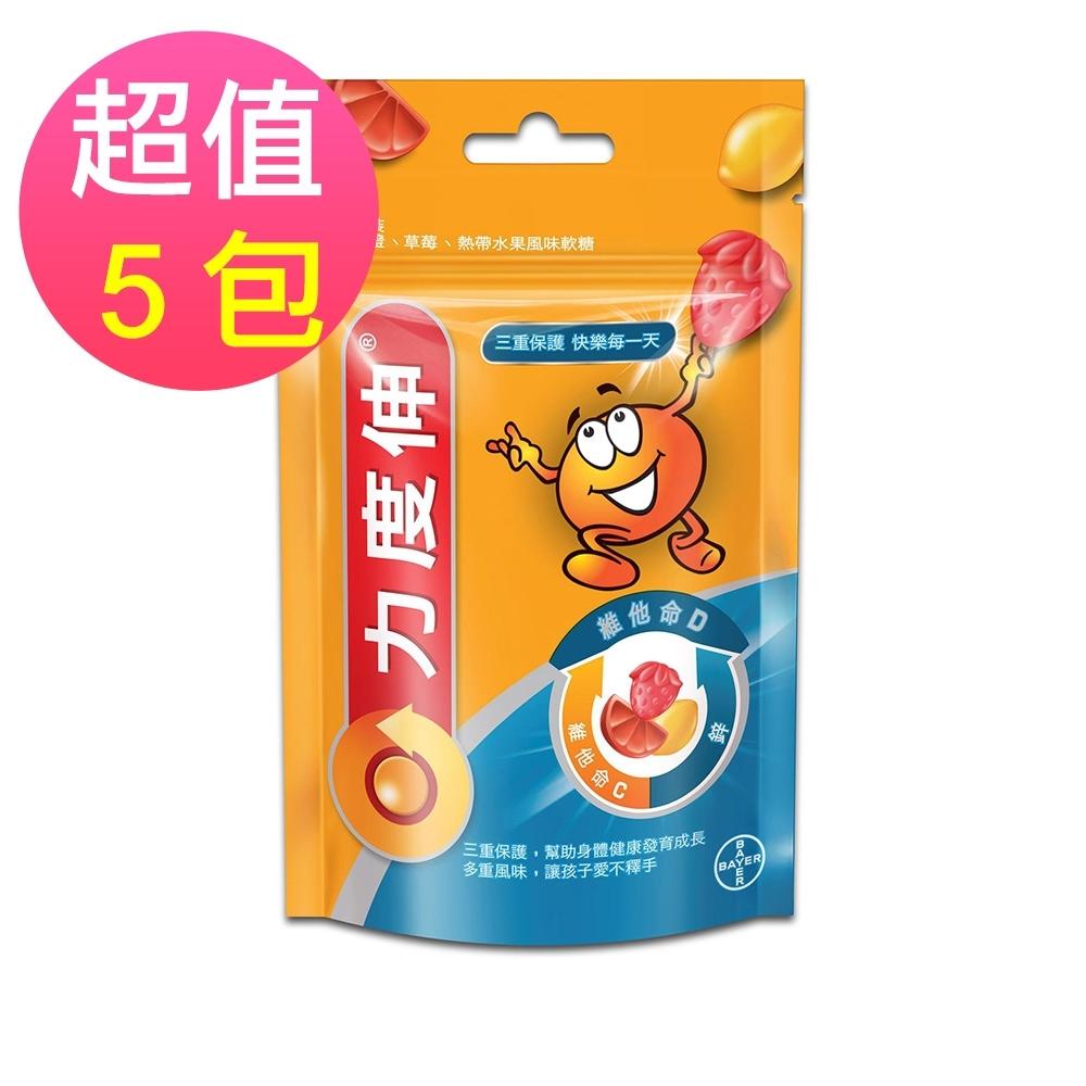 【力度伸】維他命C+D+鋅水果軟糖x5包(25顆/包)
