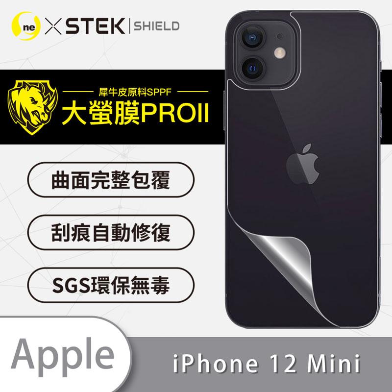 【大螢膜PRO】iPhone12 Mini 手機背面保護膜 裸機亮面款 頂級犀牛皮抗衝擊 MIT自動修復 防水防塵 apple