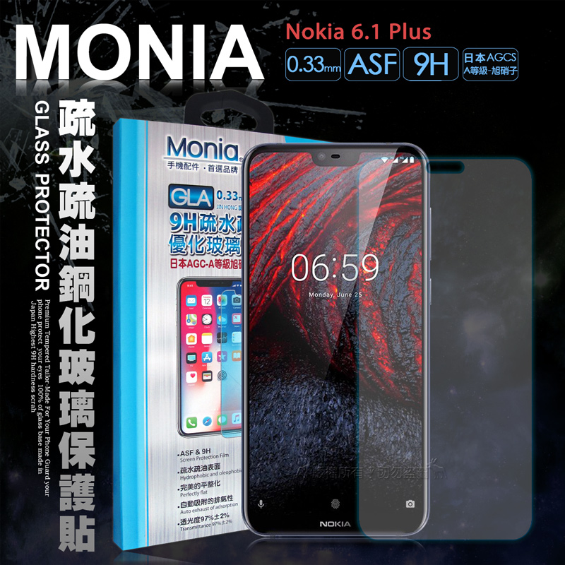MONIA Nokia 6.1 Plus 日本頂級疏水疏油9H鋼化玻璃膜 玻璃貼(非滿版)