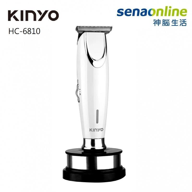 KINYO 充插兩用不鏽鋼專業電剪 HC-6810 理髮器【享一年保固】