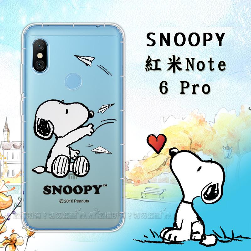 史努比/SNOOPY 正版授權 紅米Note 6 Pro 漸層彩繪空壓手機殼(紙飛機)