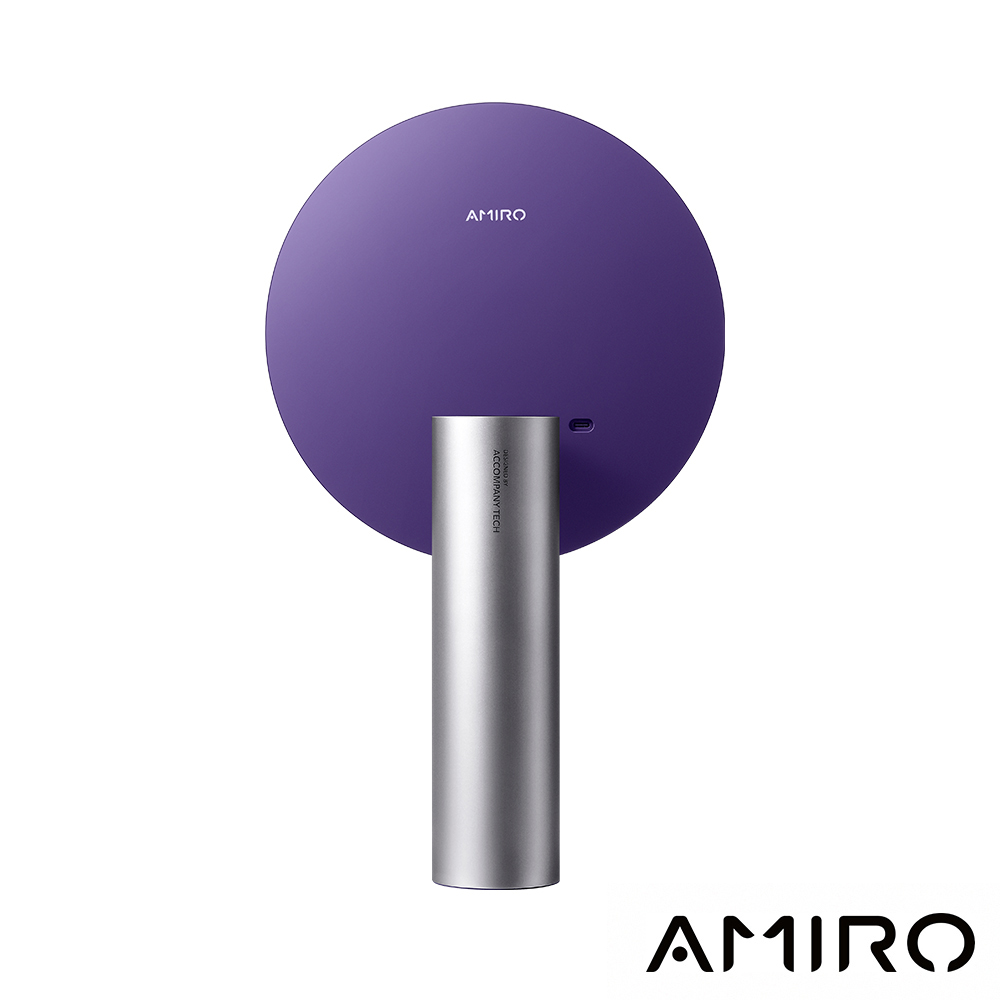 AMIRO O 系列 VINTAGE 限定高清日光 LED 化妝鏡復古版-迷幻紫