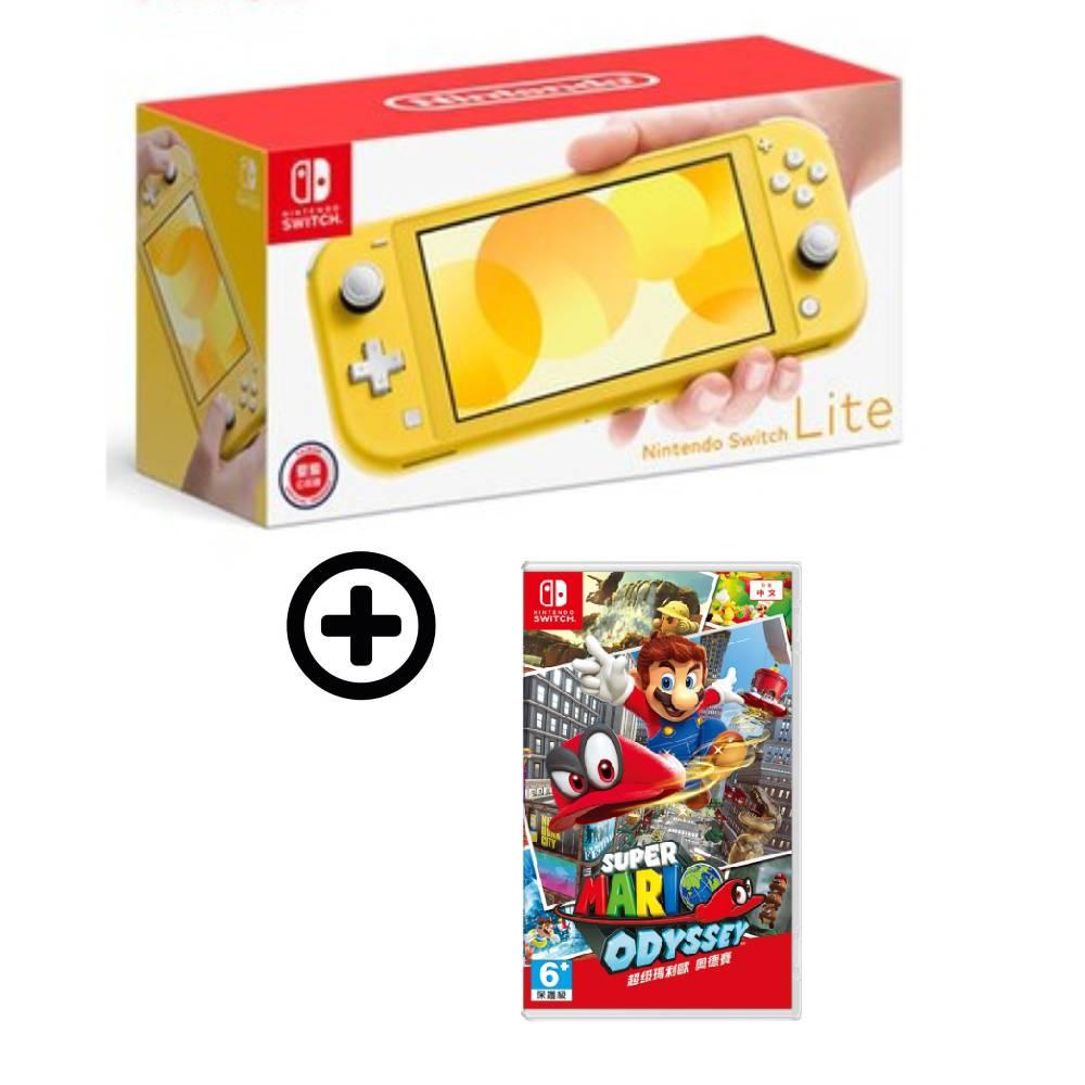 Nintendo Switch Lite 黃 (台灣公司貨)+超級瑪利歐 奧德賽 中文版