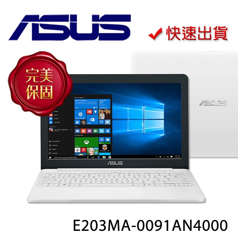 【ASUS華碩】Laptop E203MA-0091AN4000 珍珠白 11.6吋 筆電-送無線滑鼠(隨機出貨)