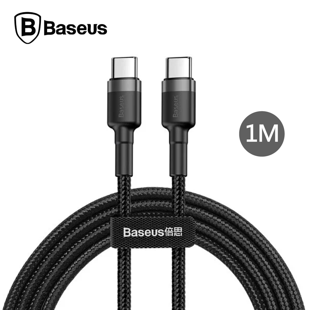 Baseus 倍思 卡福樂 Type-C PD2.0 閃充數據線 60W 1M-灰黑