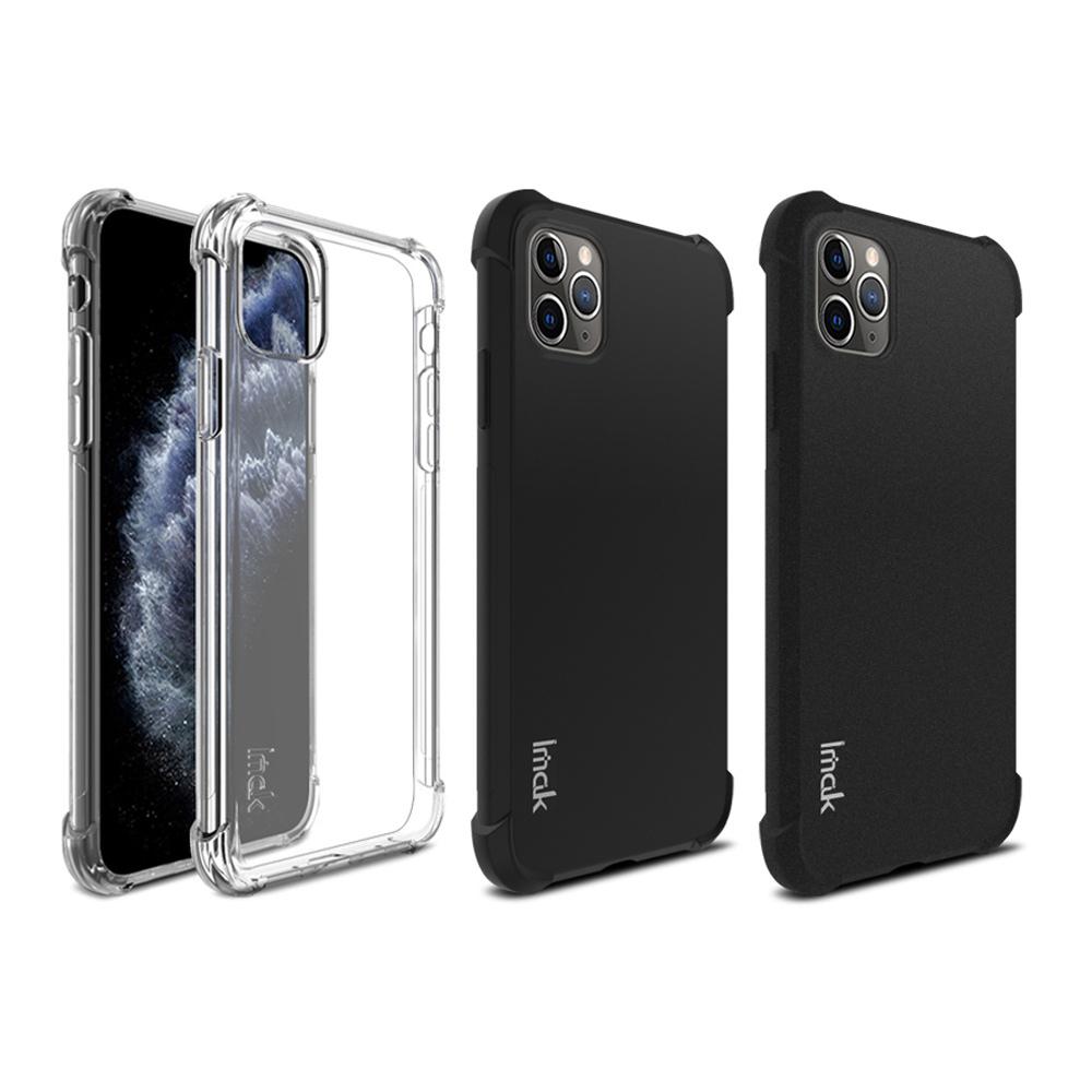 Imak Apple iPhone 11 Pro Max 全包防摔套(氣囊)(金屬黑)