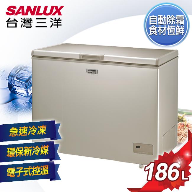 【SANLUX 台灣三洋】186L 上掀式無霜冷凍櫃 SCF-186GF 含原廠配送及基本安裝