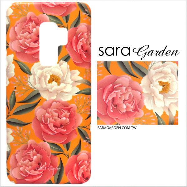 【Sara Garden】客製化 手機殼 Samsung 三星 S9+ S9plus 優雅牡丹碎花 保護殼 硬殼