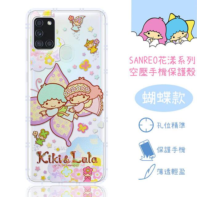 【雙子星】三星 Samsung Galaxy A21s 花漾系列 氣墊空壓 手機殼(蝴蝶)