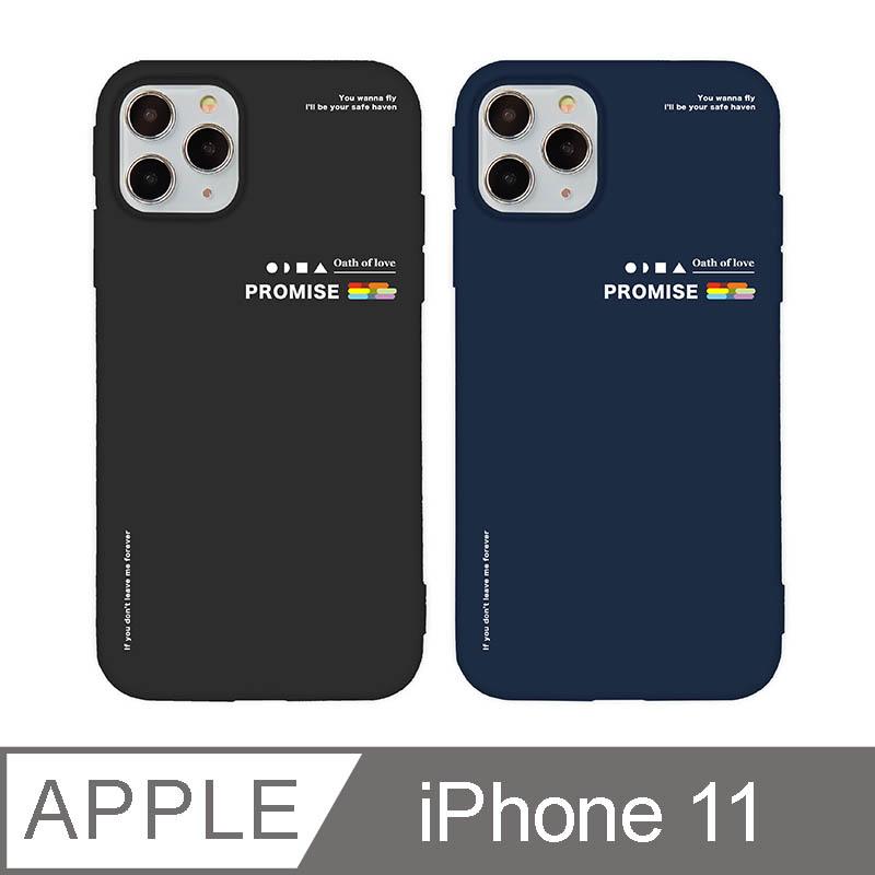 iPhone 11 6.1吋 Pride平權彩虹紀念版iPhone手機殼 溫莎藍