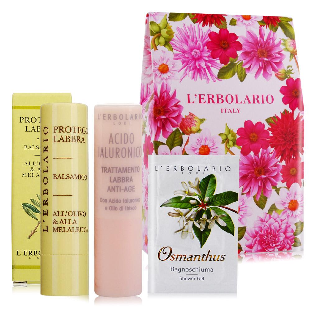 L'ERBOLARIO 蕾莉歐 護唇膏兩入禮盒(橄欖滋潤+柔嫩保濕4.5mlX2)+試用包(隨機)