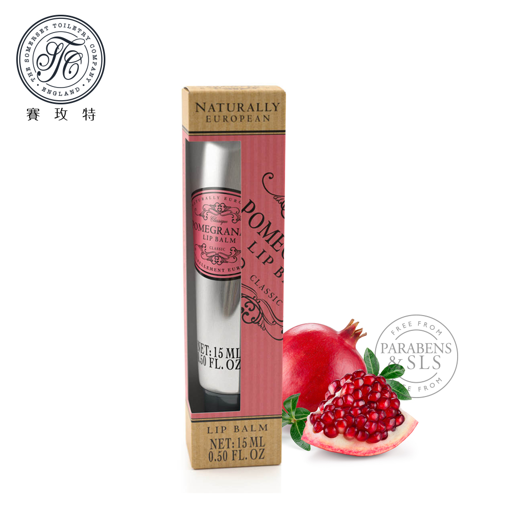 英國賽玫特Somerset自然歐洲乳油木護唇蜜15ml-石榴X2