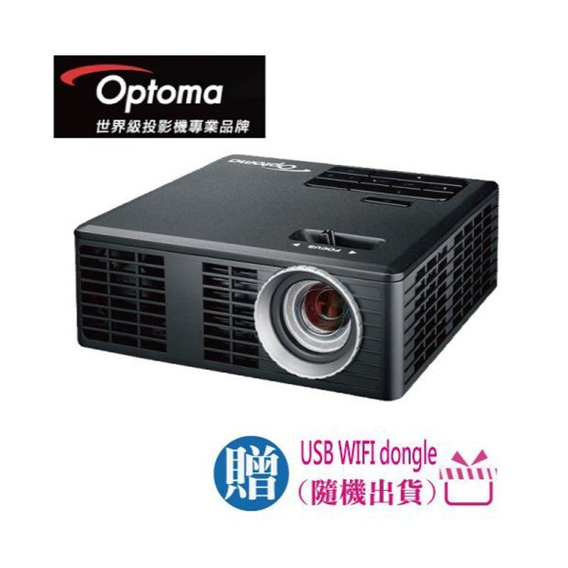 optoma 奧圖瑪 LED 微型投影機 ML550