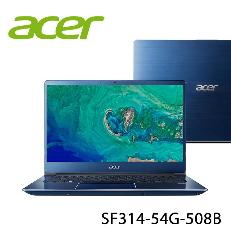 【ACER宏碁】SF314-54G-508B 藍 14吋 筆電-送美國OSTER隨行杯果汁機90th紀念款(市價1580元)+無線滑鼠+4G記憶體(需自行安裝)
